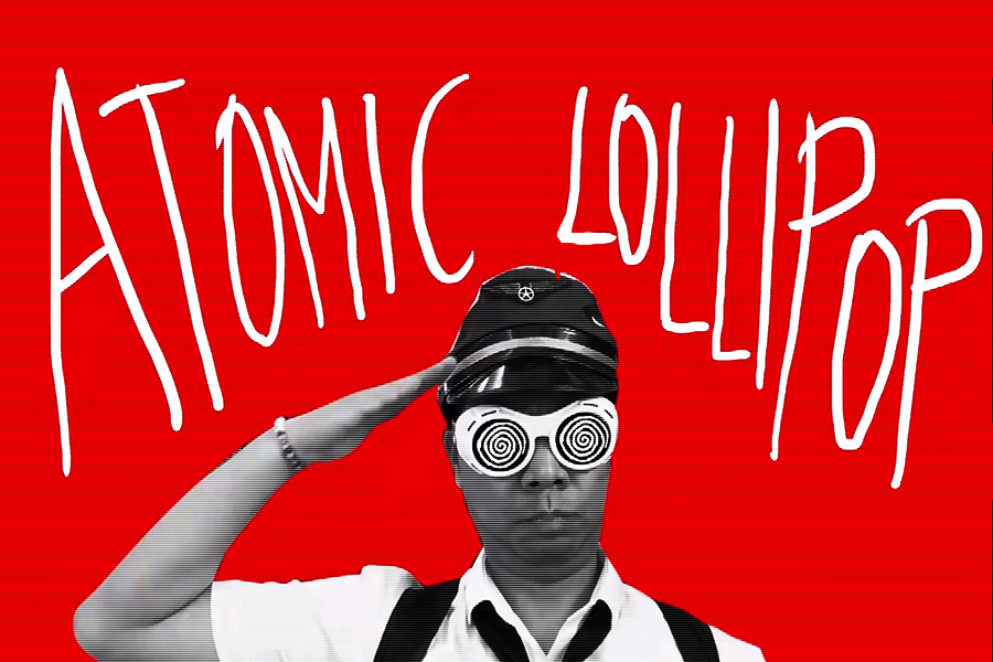 ATOMIC LOLLIPOP